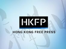 Hong Kong Free Press 2016 Funding Drive: Investing in Original Reporting