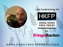 Alan Stewart is fundraising for Hong Kong Free Press 2016 Funding Drive: Investing in Original Reporting