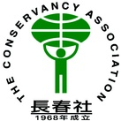 The Conservancy Association