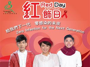 "The Society for AIDS Care ""RED Day"" Commemorates World AIDS Day"