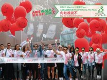 Andrew Yuen is fundraising for AIDS Walk 2018 by The Society for AIDS Care