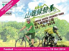 Cheung Twins is fundraising for Green Rider 2014