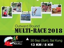 Outward Bound Multi Race 2018