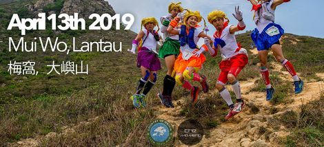 Country of Origin Trail Run 2019
