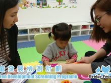 Free Screening Assessment and Consultation for Suspected Special Educational Needs Children