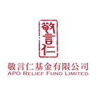 APO RELIEF FUND LIMITED