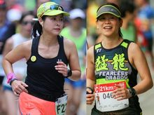 珮文 & Pauline is fundraising for Muse Fearless Dragon Charity Run 2019