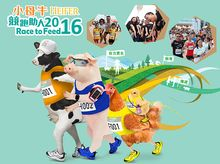 Joyce is fundraising for Heifer Race to Feed 2016