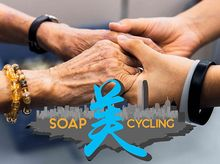 Jon Andre Pedersen 正為「Soap Cycling - Help Launch the MEY (美) Program」籌款