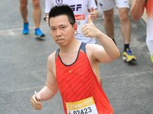 Christopher Lam is fundraising for The Hong Kong Anti-Cancer Society
