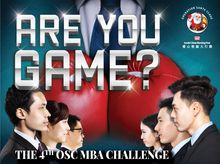 Operation Santa Claus MBA Challenge 2016