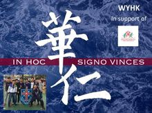 Wah Yan College Hong Kong is fundraising for Sedan Chair Charities Fund