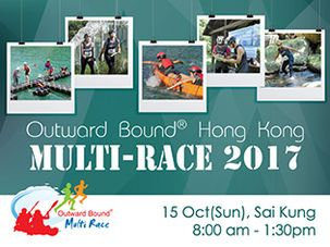 Outward Bound Multi-Race 2017