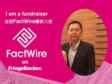 Adrian Chan is fundraising for FactWire - an investigative news agency founded by the Hong Kong public