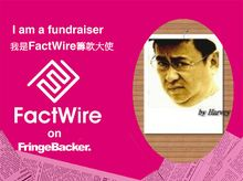 Julius Shek is fundraising for FactWire - an investigative news agency founded by the Hong Kong public