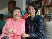 Tung-mui&Cheng-mui is fundraising for TWGHs - iRun for Colour