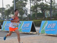 吳舒駒 is fundraising for 陪你跑.做得到 iRun for Abilities