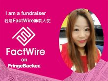 Pomeranianhk is fundraising for FactWire - an investigative news agency founded by the Hong Kong public