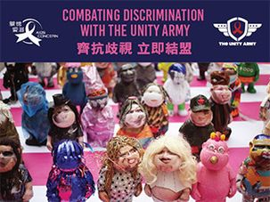 Combating discrimination with a Unity Army