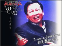 "張群顯 / CHEUNG Kwan Hin is fundraising for Brief CantOpera Songs: ARENA ""FEVER"" CD fundraising"