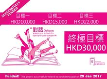 2nd Hong Kong Queer Literary and Cultural Festival