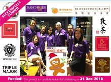 Be a Santa Claus with Ginger Heart - UoM MBA, donate to Operation Santa Claus