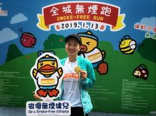杜安妮 is fundraising for Muse Fearless Dragon Charity Run 2019