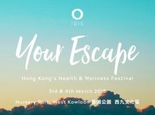 IRIS: Your Escape 香港健康生活節