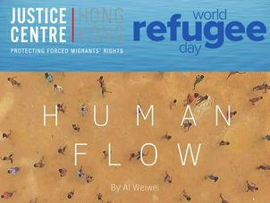 "Justice Centre World Refugee Day: ""Human Flow"" Screening"