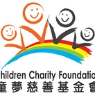 Children Charity Foundation