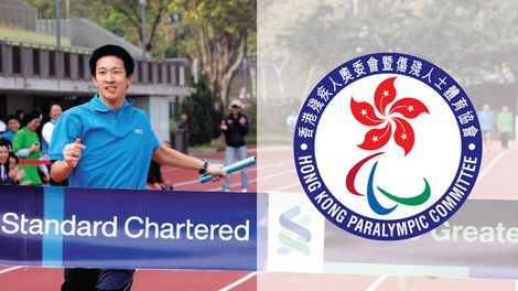 Hong Kong Paralympic Committee & Sports Association for the Physically Disabled