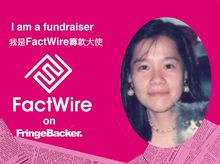 Venus Kwan is fundraising for FactWire - an investigative news agency founded by the Hong Kong public