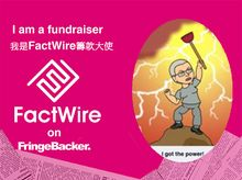 Ma Grace is fundraising for FactWire - an investigative news agency founded by the Hong Kong public