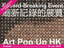 Record-breaking Event - Art Pop Up HK