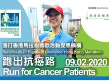 PurplishCat ~ Cathy is fundraising for The Hong Kong Anti-Cancer Society
