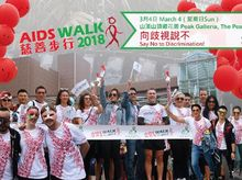 Marc Rubinstein 正為「AIDS Walk慈善步行2018」籌款