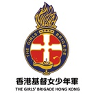 香港基督女少年軍The Girls' Brigade Hong Kong