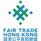 Fair Trade Hong Kong Foundation Limited