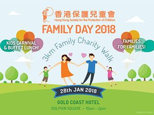 HKSPC Family Day 2018