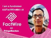 Jackson Choi is fundraising for FactWire - an investigative news agency founded by the Hong Kong public