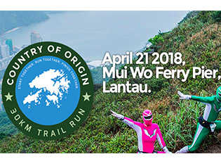 Country of Origin Trail Run 2018