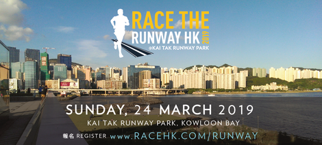 Race the Runway 2019