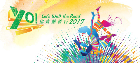 YO! Let's Walk the Road 2017
