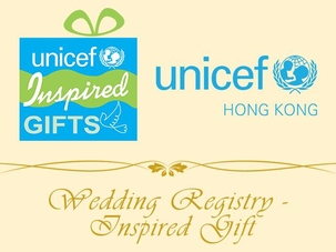 UNICEF HK's Wedding Registry – Inspired Gifts