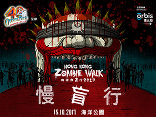 Hong Kong Zombie Walk 2017