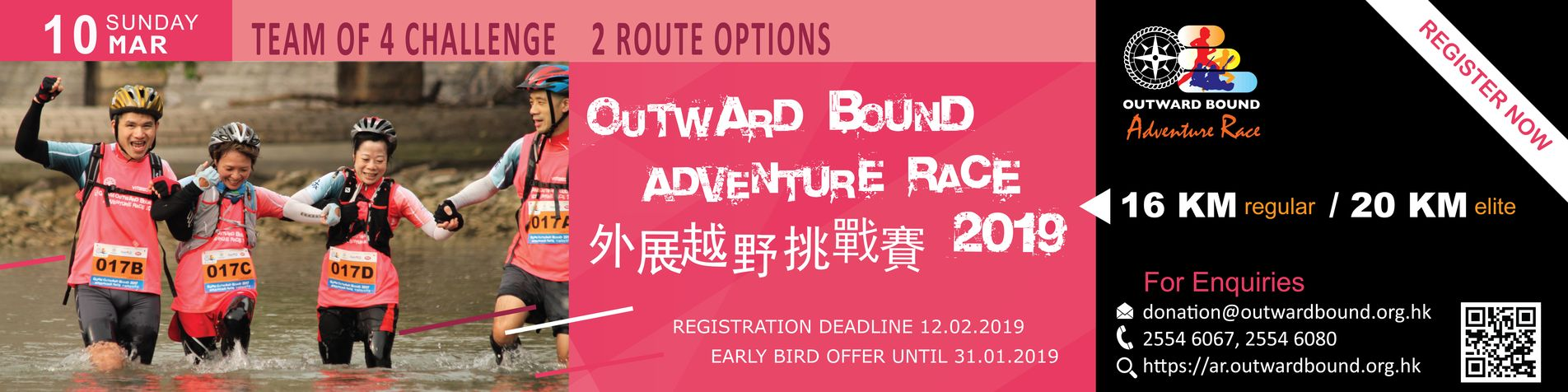 Outward Bound Adventure Race 2019